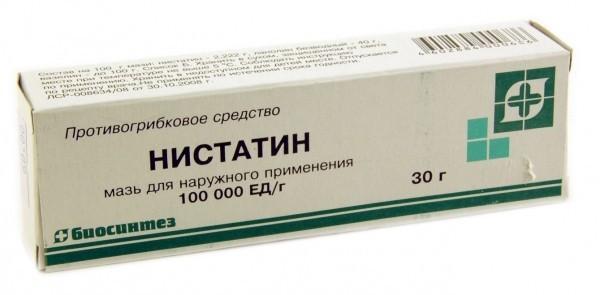 Мази с Нистатином