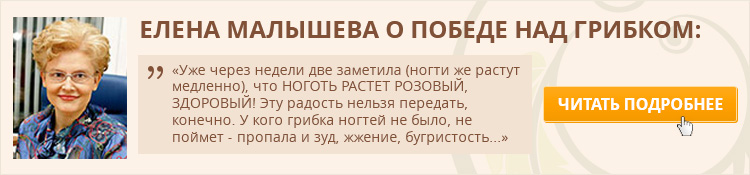 mikoz-gladkoy-kozhi-simptomi-lechenie
