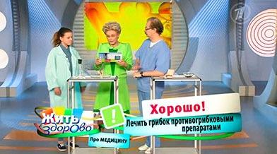 sergeev-a-yu-gribkovie-zabolevaniya-nogtey
