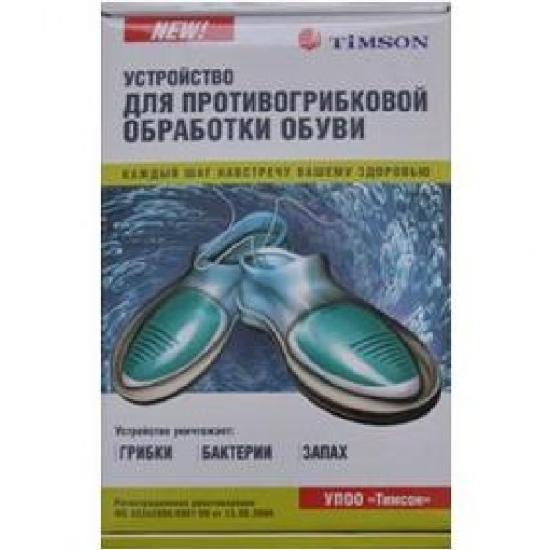 Грибковые заболевания ногтей и лечение