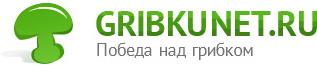 Gribkunet.ru
