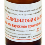 lechenie-gribka-nog-furatsilinom