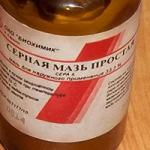 terbinafin-pri-lechenii-gribka-nogtey