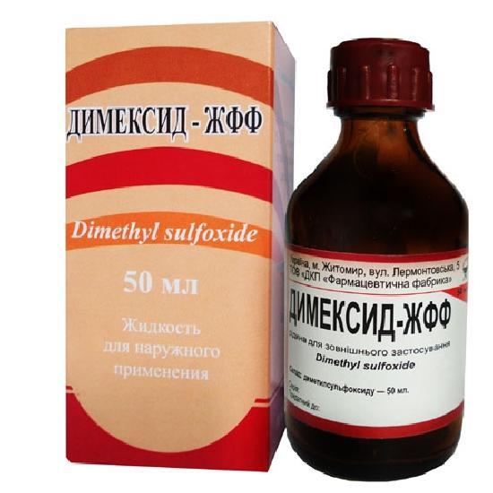 Димексид как лечение от грибка ногтей