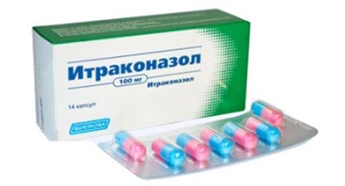 Итраконазол от грибка